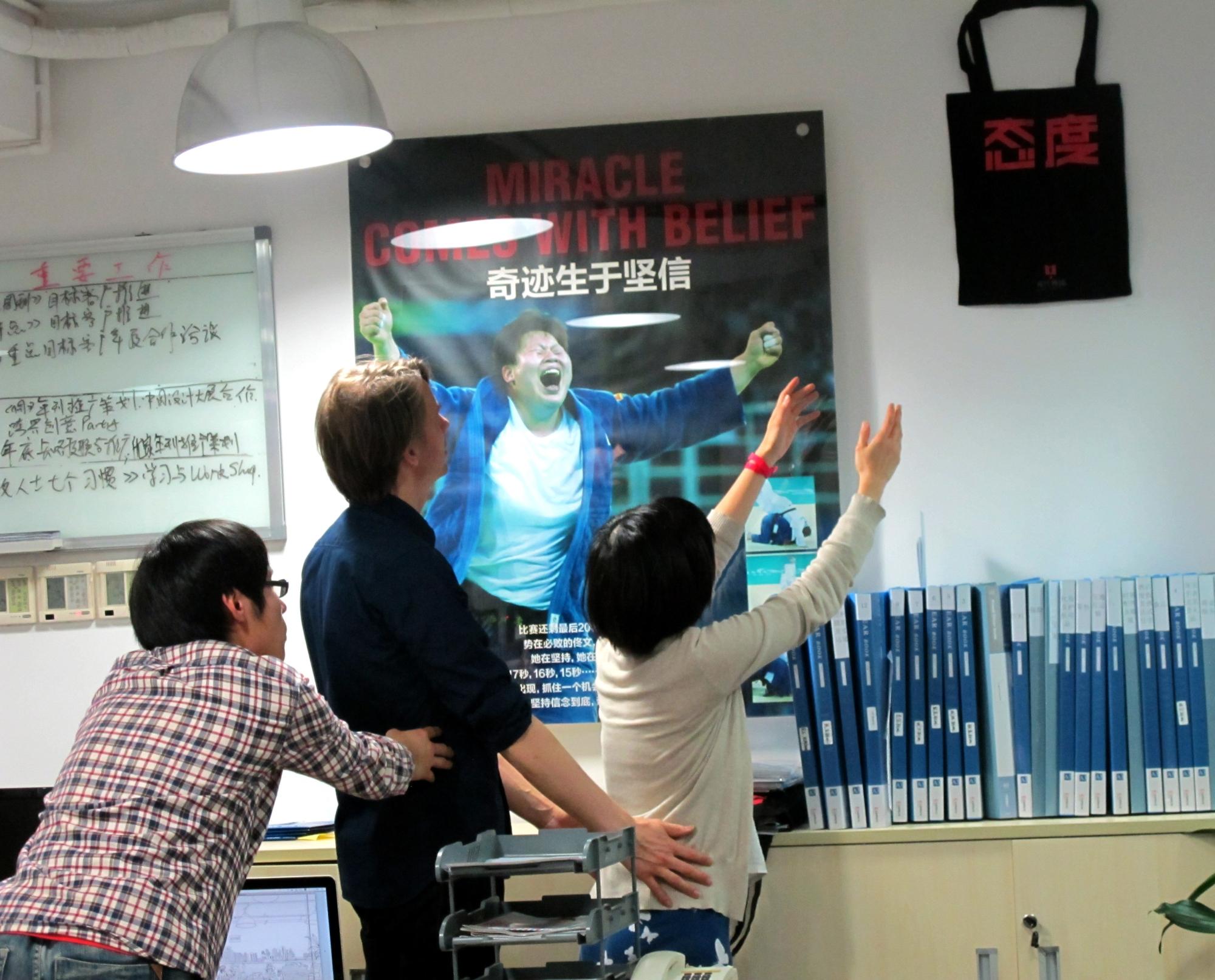 Field Works Office - Shenzhen MEDIA 1