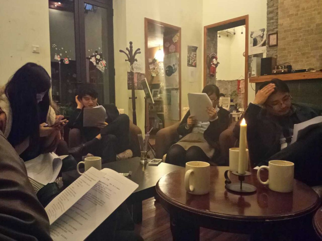 tayao script reading